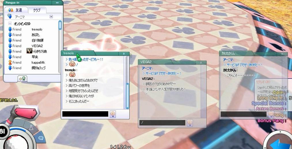 アーニマの・フィギュアブログ - コピー (710).jpg