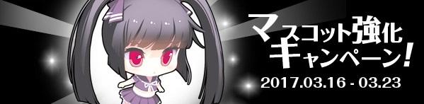 アーニマ・フィギュアブログ - コピー (688).jpg