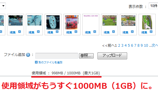 画像 - コピー (500).png