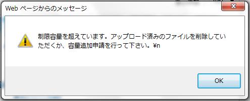 画像 - コピー (501).png