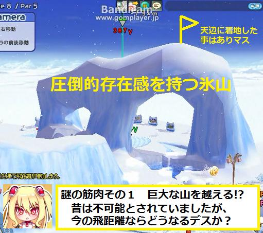 画像 - コピー (799).png