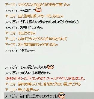 画像 - コピー (822).png