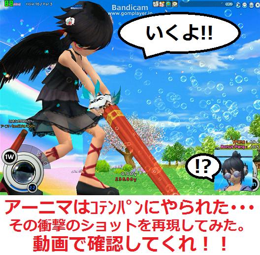 画像 - コピー (828).png