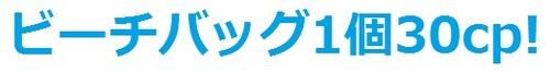 00_2 - [ - ア - コピー (10) - コピー.jpg