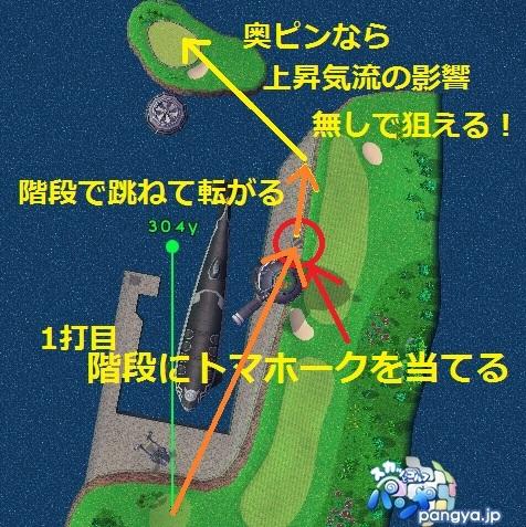 00_2 - [ - ア - コピー (5) - コピー.jpg