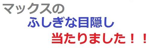 00_2 - [ - ア - コピー (9).jpg
