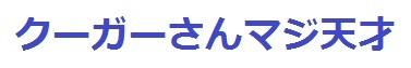 00a筋肉1 - コピー (2) - コピー.jpg