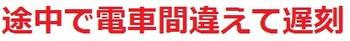 0_20100807023631 - ア - コ - コピー (.jpg