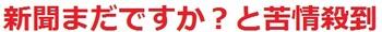 0_20100807023631 - ア - コ - コピー ( - コピー (4 - コピ - コピー - コピー - コピー.jpg