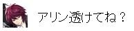 0_20100807023631 - コピー (13) - コピー.jpg