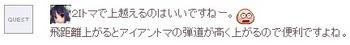 0_20100807023631 - 紅葉.jpg