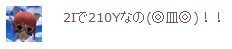 0_20100807023631 - アル2I.jpg