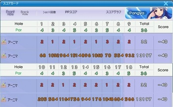 0_20100807023631s - コピー.jpg