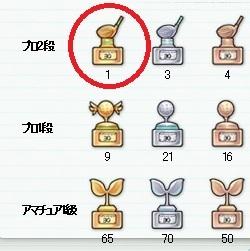 0_20100807023631s - コピー - コピー - コピー (12).jpg
