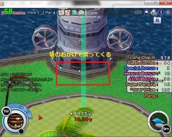 0_20100807023631s - コピー - コピー - コピー (8).jpg