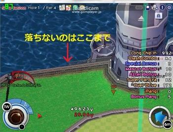 0_20100807023631s - コピー - コピー - コピー (9).jpg
