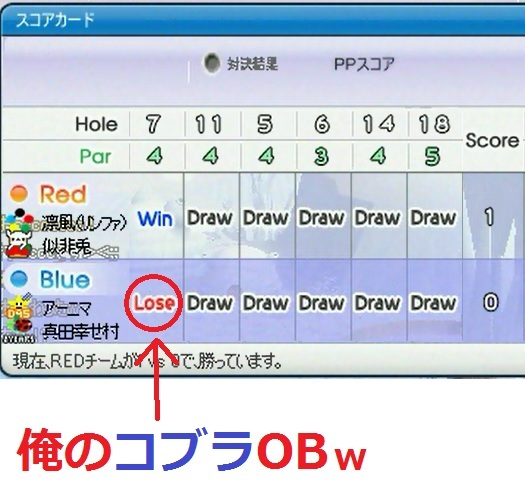0_2 - 0 - コ.jpg