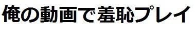 0_2 - 0 - コ - コピー - コピー - コ.jpg