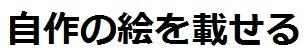 0_2 - 0 - コ - コピー - コピー - コ - コピー - コピー.jpg