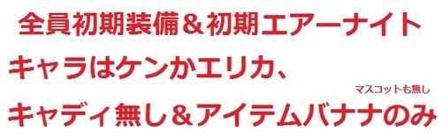 0_2 - 0 - コ - コピー - コピー - コ - コピー - コピー - コピー - コピー (3) - コ.jpg