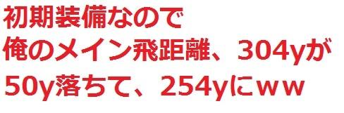 0_2 - 0 - コ - コピー - コピー - コ - コピー - コピー - コピー - コピー (3) - コ - コピー.jpg