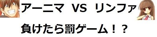 0_2 - 0 - コ - コピー - コピー - コピー - コピー - コピー - コピー - コピー - コピー - コピー.jpg