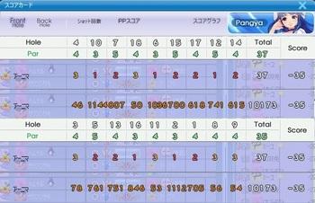 0_2 - 0 - コピー - - コピー - コピー - コピー - コピー - コピー - コピー - コピー.jpg