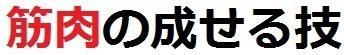 0_2 - 0 - コピー - コピー - コピー - コピー - コピー - コピー (2).jpg
