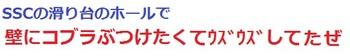 0_2 - コピー - コピー - コ - コピー - コピー (3).jpg