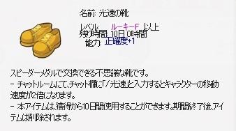 172 - コピー - コピー (54).jpg