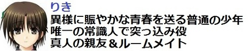 りき - コピー.jpg