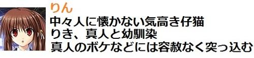 りん - コピー (8).jpg