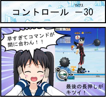 コミPo! - コピー (2).png
