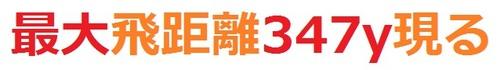 無題「 - コピー (54).jpg