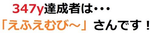 無題「 - コピー (55).jpg