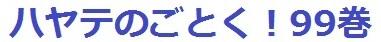 無題「 - コピー (65).jpg