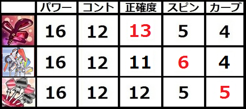 画像 - コピー (194).png