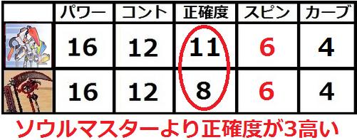 画像 - コピー (196).png