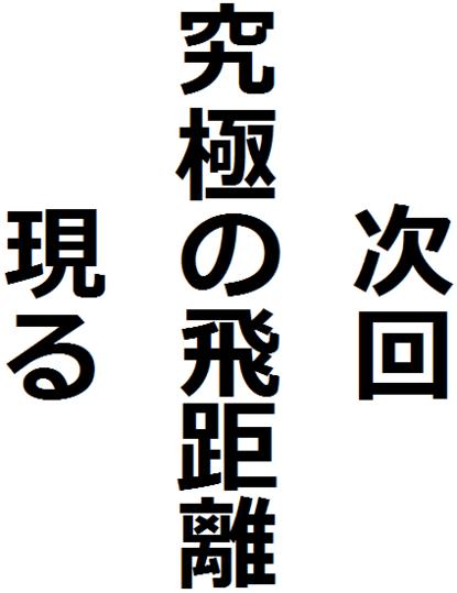 画像 - コピー (23).png