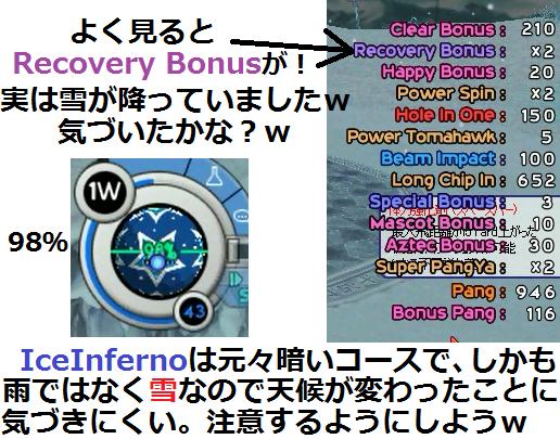 画像 - コピー (4).png
