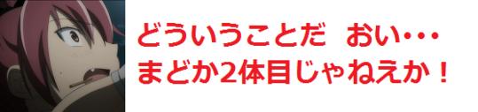 画像 - コピー (75).png
