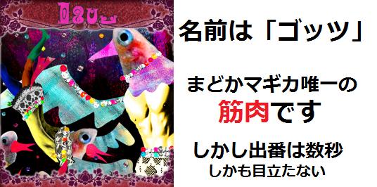 画像 - コピー (78).png