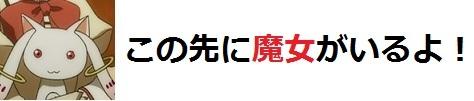 矢 - コピー (62).jpg