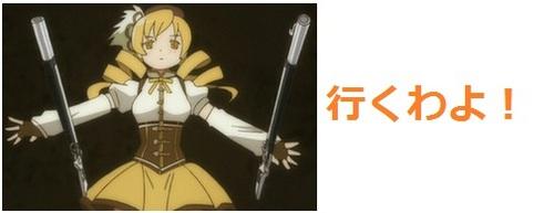矢 - コピー (63).jpg