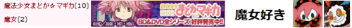 Wiiパンヤ パワー50 - コピー (503).png