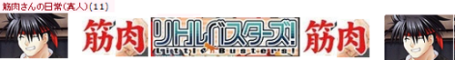 Wiiパンヤ パワー50 - コピー (505).png