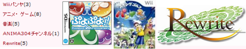 Wiiパンヤ パワー50 - コピー (506).png