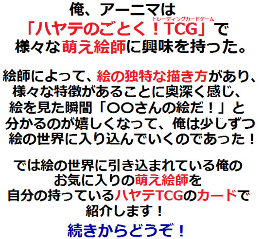 Wiiパンヤ パワー50 - コピー (600).png