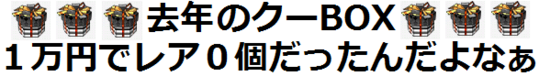 Wiiパンヤ パワー50 - コピー (654).png