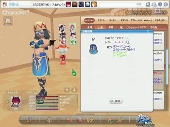 pangya_1306.jpg